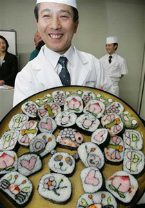 japanese sushi food art