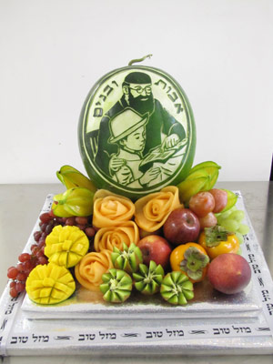 Tzipy Watermelon Carving and Fruit Platter