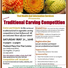 2nd Annual Traditional Carving Competition Flyer