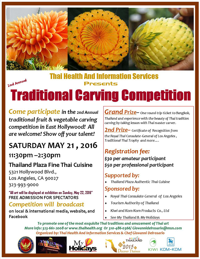 2nd Annual Traditional Thai Carving Competition Flyer