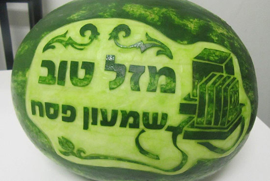 Bar Mitzvah watermelon carving