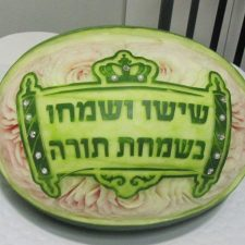 Torah watermelon carving